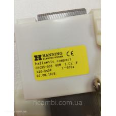 Циркуляционный мотор для посудомойки Ariston C00305383