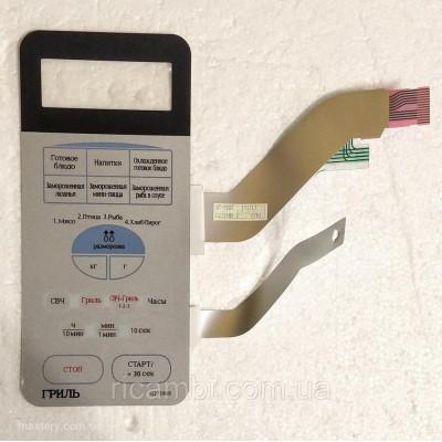 Сенсорная панель управления для СВЧ печи Samsung DE34-00115E