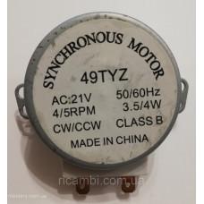 Моторчик тарелки 21V 2.5/3rpm M2HB24ZR09 для микроволновой печи